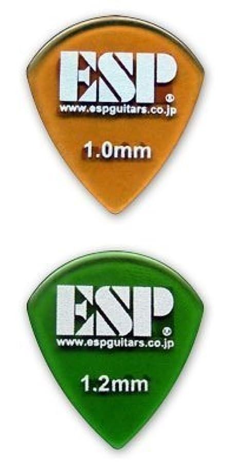 スクラッチシリング安全ESP ウルテムピック 1.0mm Orange オレンジ 10枚