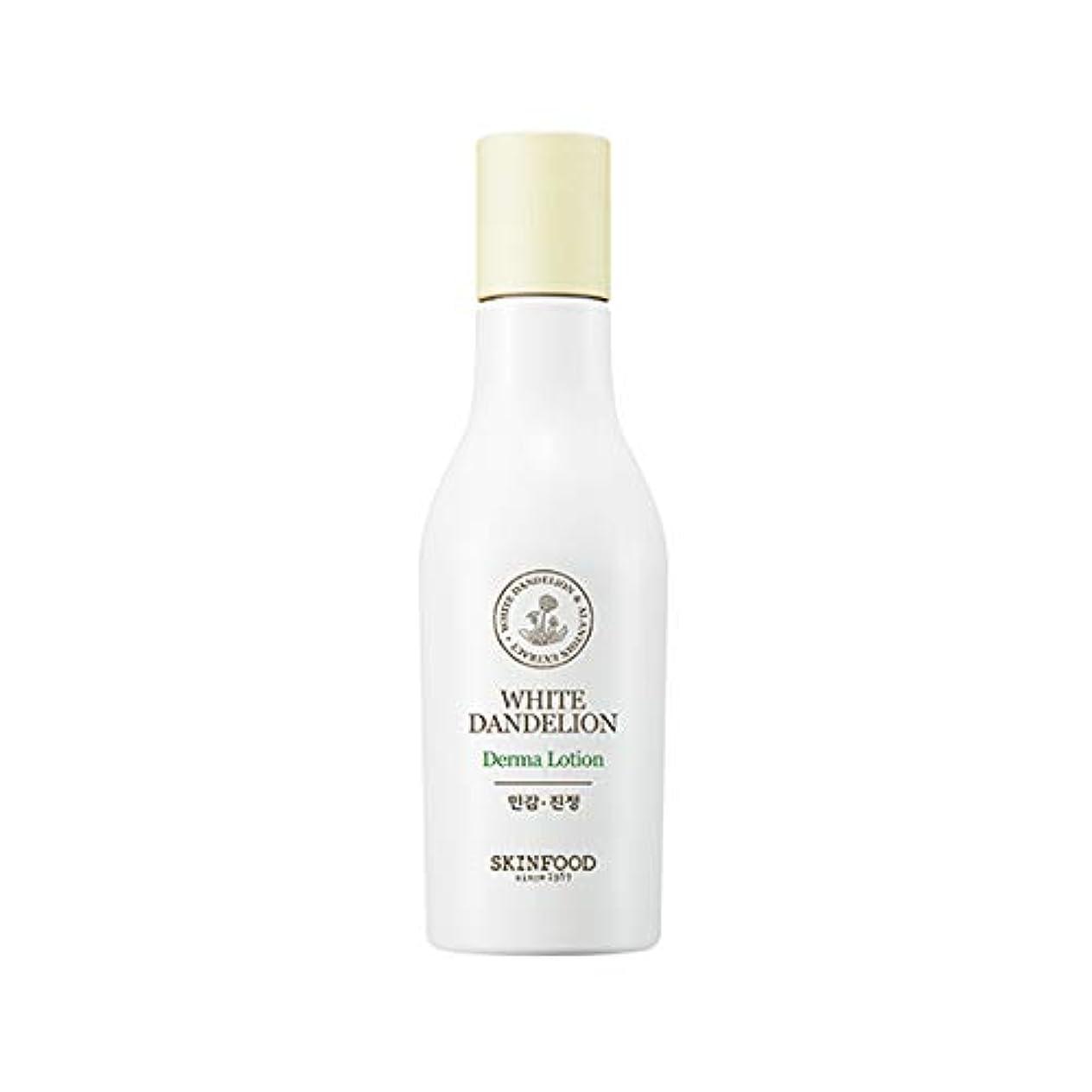 取り壊すおかしい儀式Skinfood ホワイトタンポポダーマローション/White Dandelion Derma Lotion 150ml [並行輸入品]