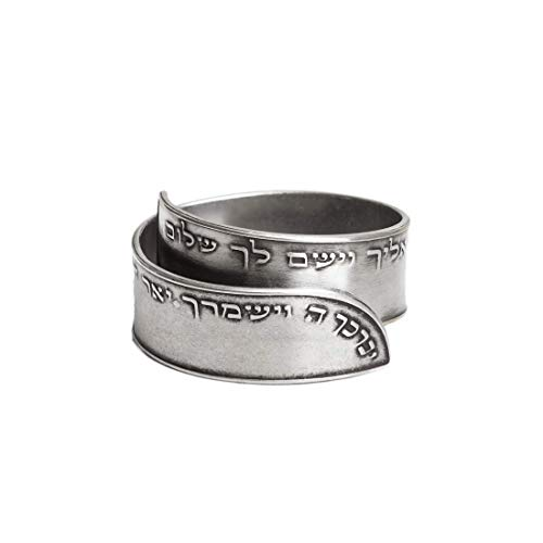 Prayer Jewelry, Jewish Ring Engraved With Priestly Blessing Words, 925 Sterling Silver Open Adjustable Ring, Handmade Israeli Religious Judaica Hebrew Jewelry Gift For Men and Women