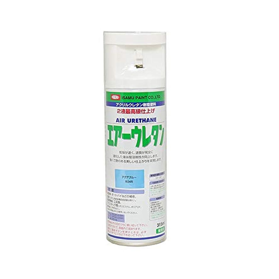 生理退院カレンダーイサム エアーウレタン 315ml / 8045 アクアブルー 塗料 イサムエアゾール 2液 スプレー