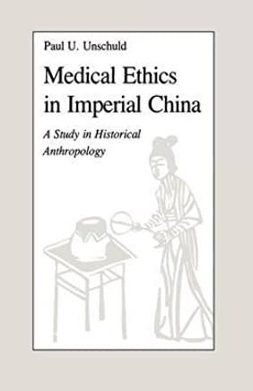 [(Medical Ethics in Imperial China : A Study in Historical Anthropology)] [By (author) Paul U. Unschuld] published on (May, 1979)