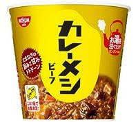 日清食品 日清 カレーメシ ビーフ 107g×6個入×(2ケース)