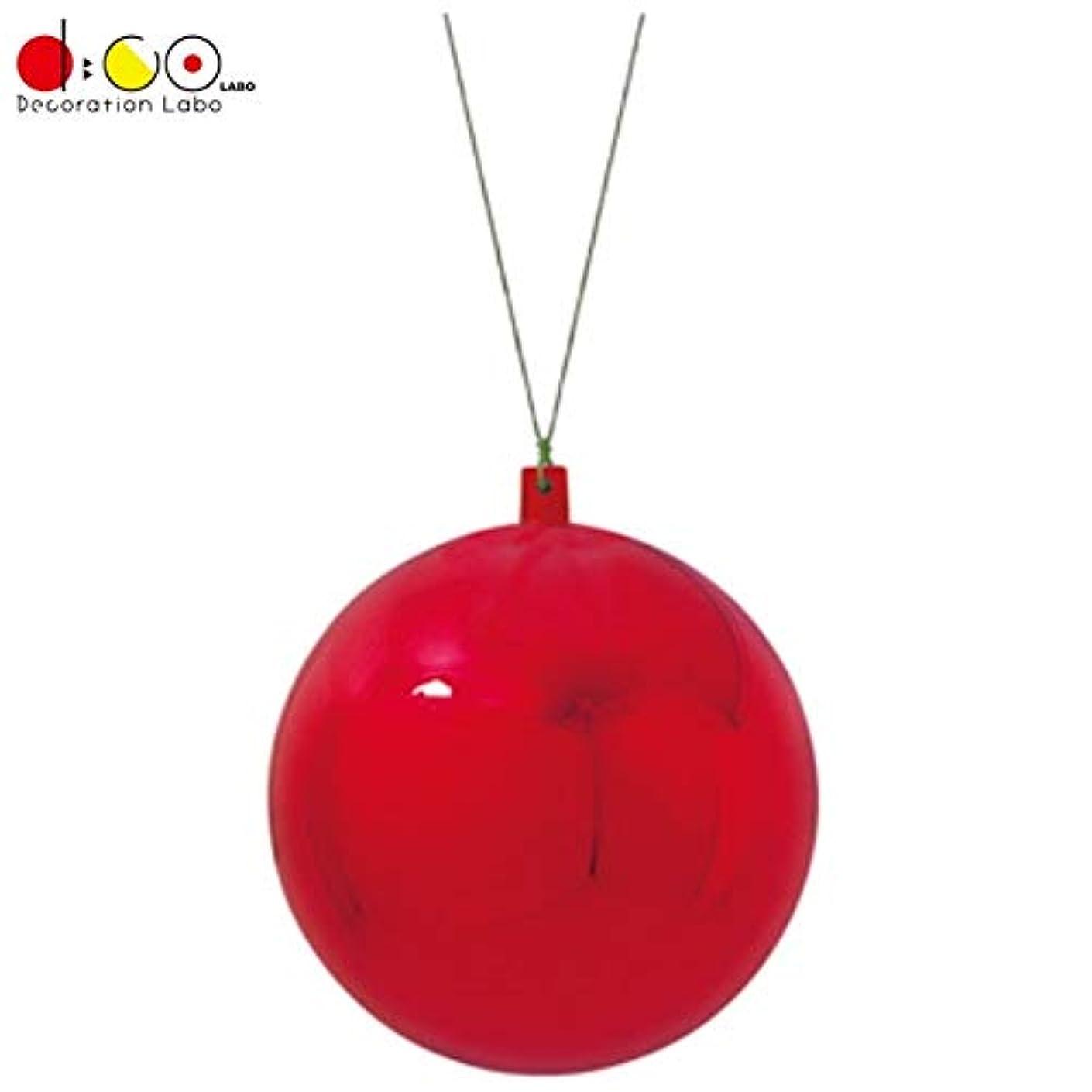 反論気をつけて浅い120mmメタリックユニボール(ワイヤー付)(2ケ/パック)(レッド)(OXM1508RD)[クリスマス デコレーション 飾り オーナメント メタリックユニボール ボール 球 メタリックボール 玉 120mm 12cm]