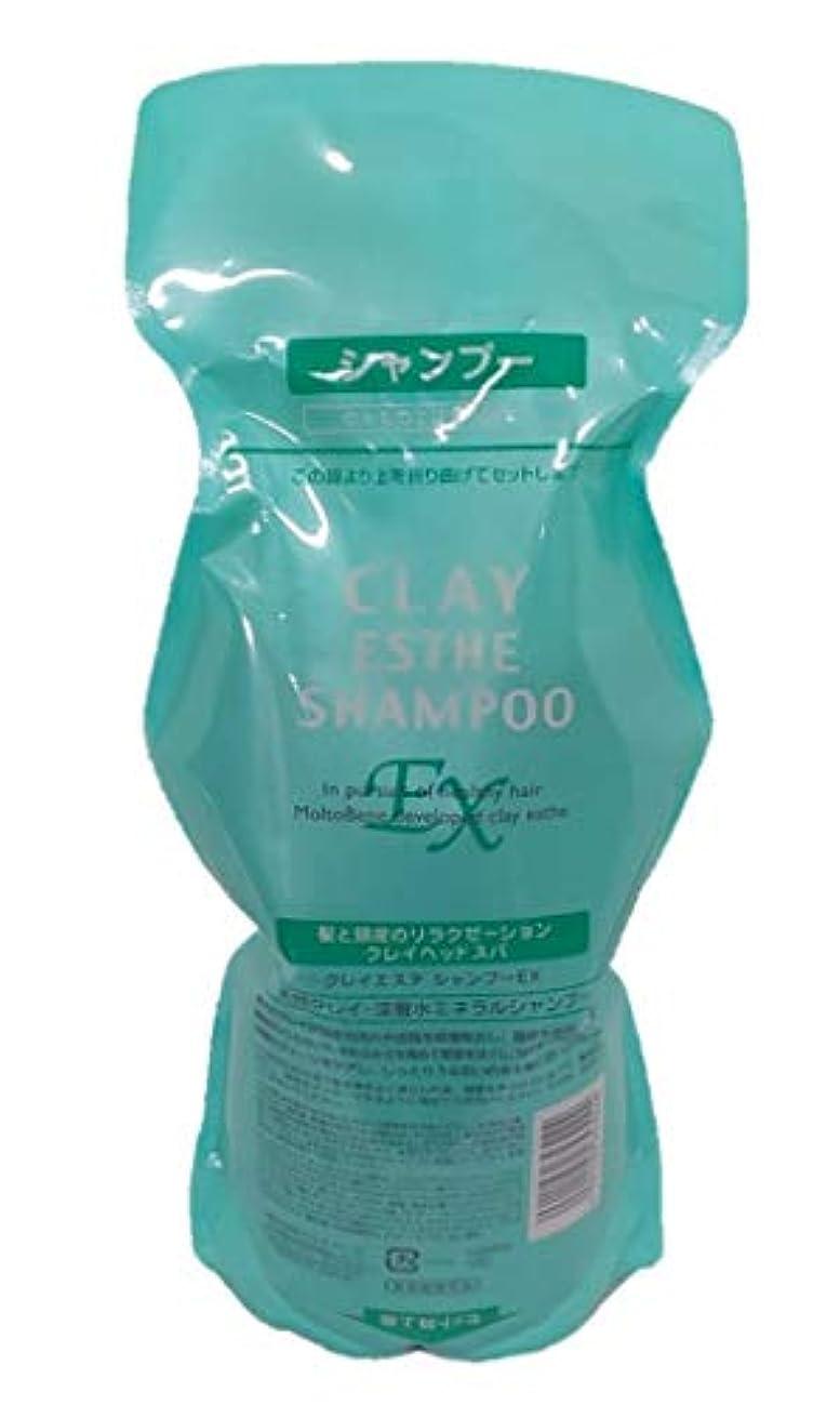 Clay Esthe Shampoo EX - 33.8 oz - refill