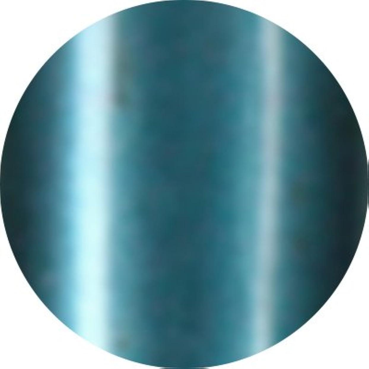 ひいきにする素朴な絶望Jewelry jel(ジュエリージェル) カラージェル 5ml<BR>メタリック MT033