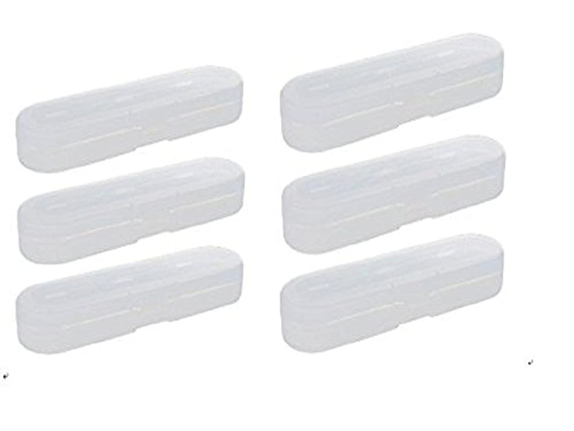 Ellami Clear Color Pack of 6 Mini Craft Pencil Container Case Box With Snap Closure, 7