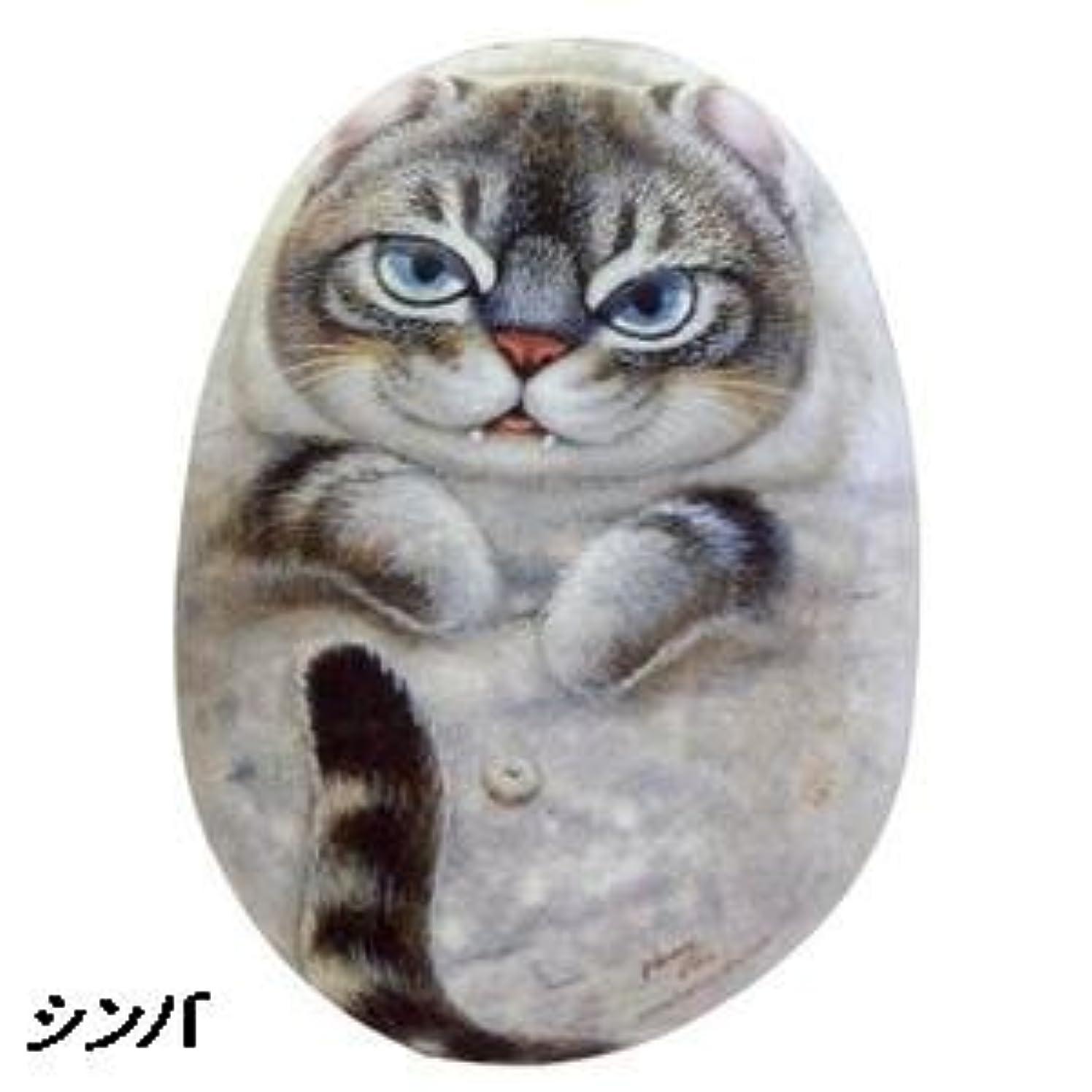 ボランティア召喚する補助金シェイプドマウスパッド ねこ/猫/ネコ/ねこ/パソコン/事務用品