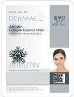 Dermal(ダーマル) シートマスク アルブチン 100枚セット