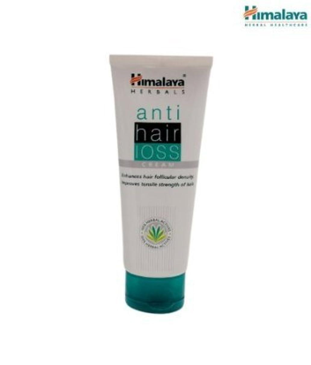 非行無限大とにかくHimalaya Anti Hair Loss Cream - 100ml