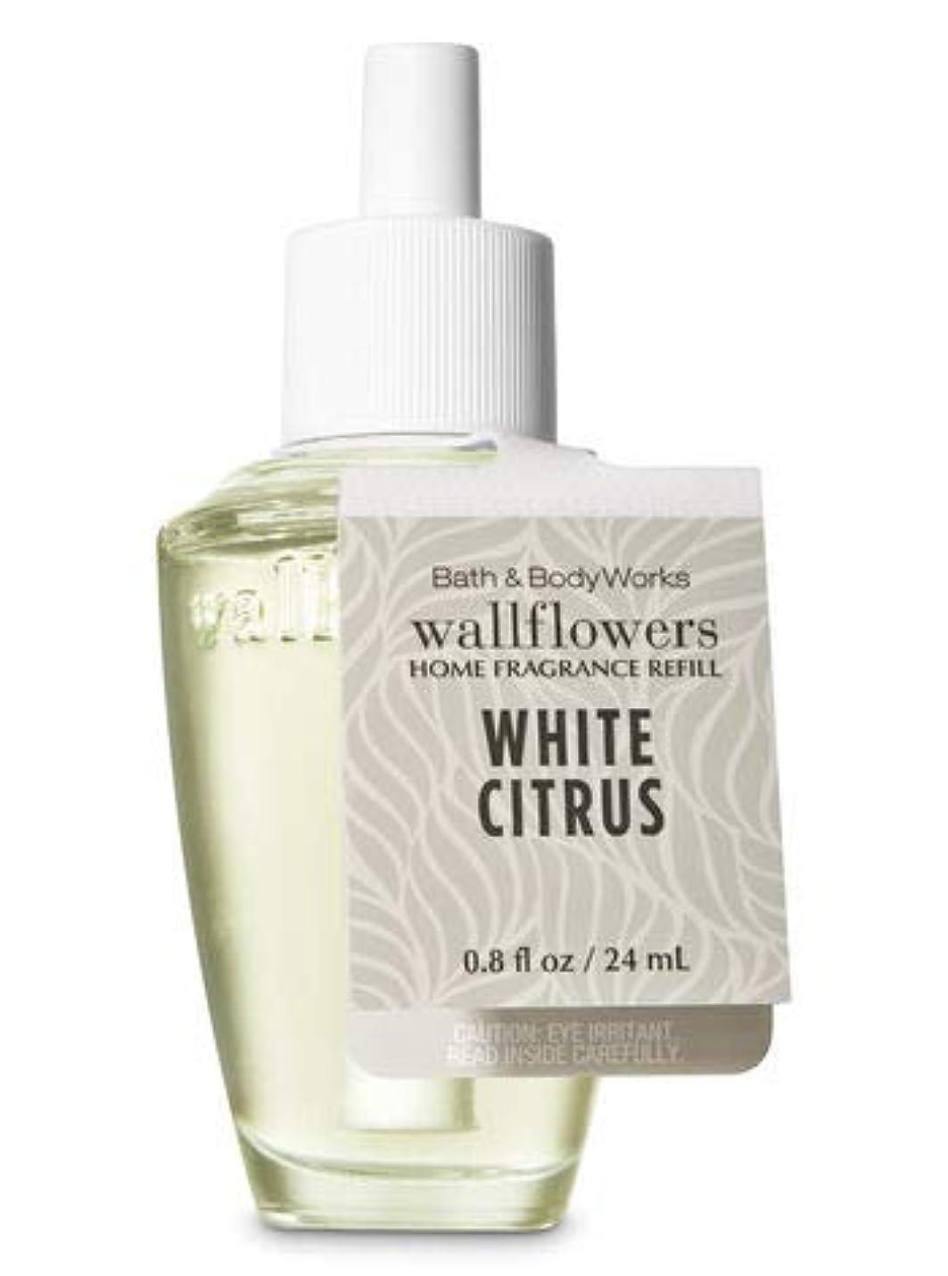 ドキュメンタリー花弁クルー【Bath&Body Works/バス&ボディワークス】 ルームフレグランス 詰替えリフィル ホワイトシトラス Wallflowers Home Fragrance Refill White Citrus [並行輸入品]