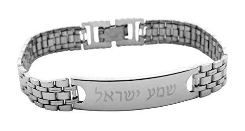 Sagrada bendición acero inoxidable SHEMA ISRAEL pulsera muñeca brazalete judío hebreo Kabbalá