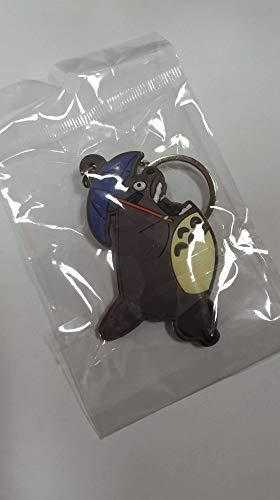 WoloShop Schlüsselanhänger aus Gummi, Totoro, Regenschirm, Mein Nachbar, Totoro, Studio, Ghibli, doppelseitig, Figur