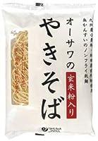 オーサワのやきそば(玄米粉入り)乾麺 160gx6(6個セット)
