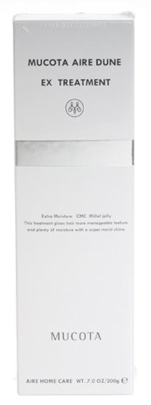 粘着性アクセスできない液化するムコタ アイレ デューン EX トリートメント 200g