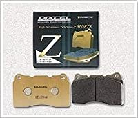 DIXCEL(ディクセル) Z-TYPE[前後セット]ブレーキパッド GTO Z16A 92/9~00/08 321 262/345 146