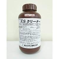 菊水化学工業 KSクリーナー 1kg