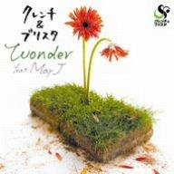 Wonder feat.May J.