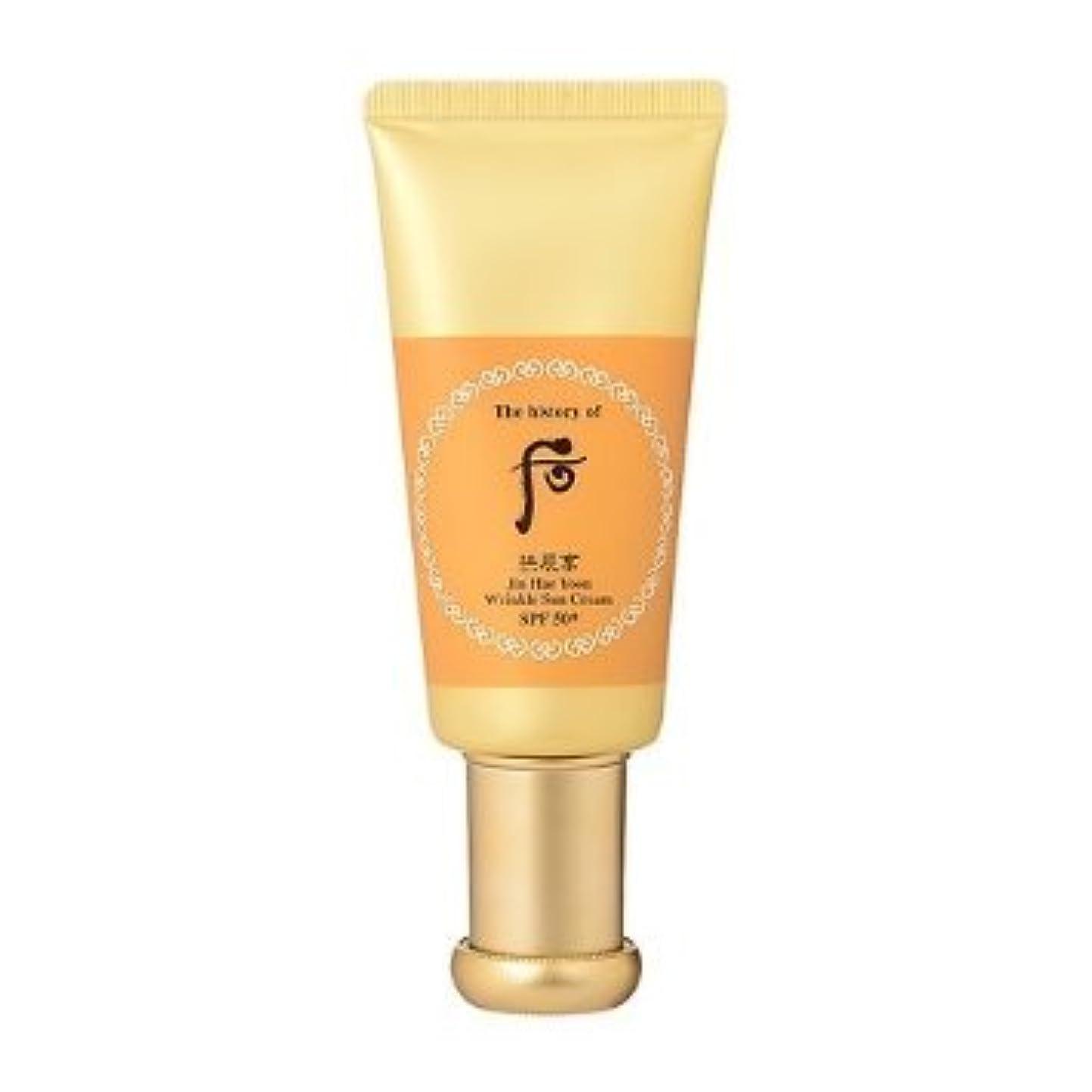 不従順パプアニューギニア衝撃The History of Whoo Gongjinhyang Jin Hae Yoon Wrinkle Sun Cream(spf5-+ Pa+++) 50ml(SPF50+, PA+++) 15g x 2ea[行輸入品]