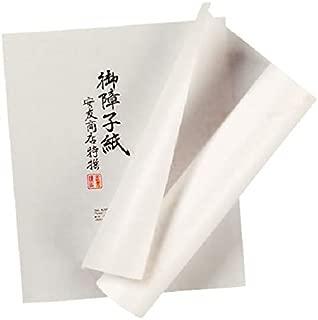 Yasutomo Acid-Free Rice Paper Roll, 11 in X 60 ft, White - 411247