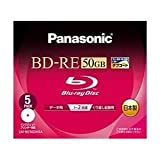 PANASONIC Blu-ray BD-RE Rewritable Disk for PC Data | 50GB 2x Speed | 5 Pack (Japan Import...