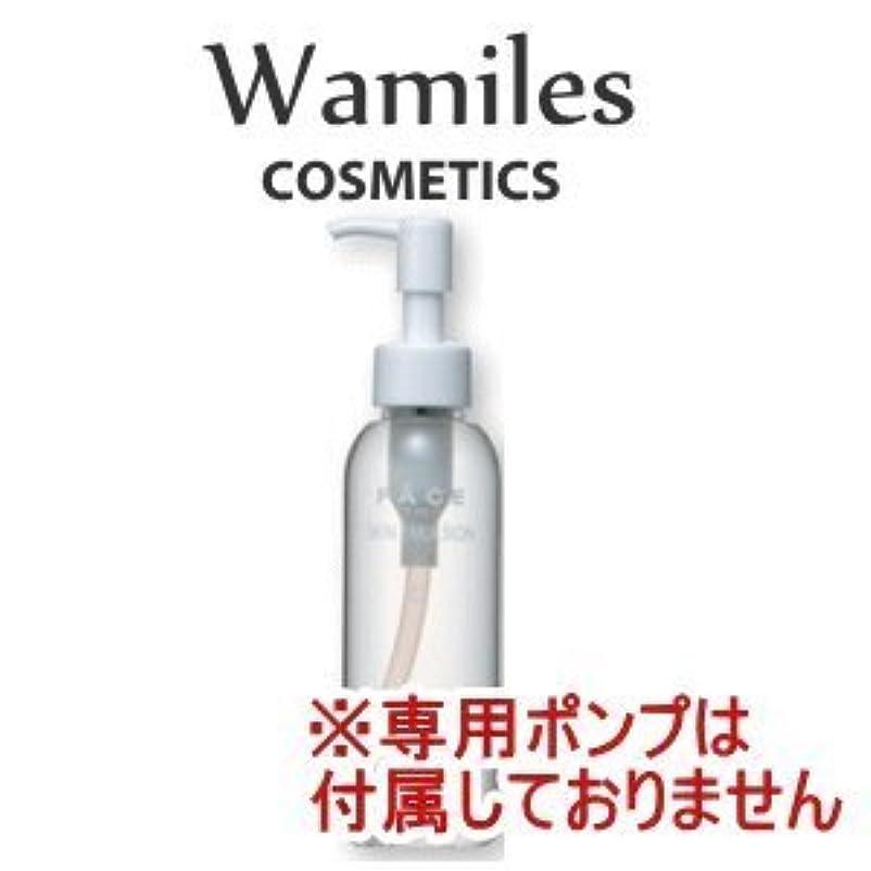 ブース乏しい配管wamiles/ワミレス フェイス スキンエマルジョン 150ml