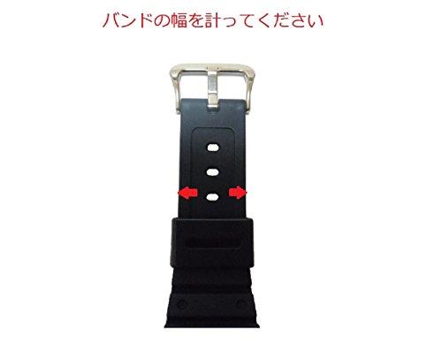 『カシオ純正 G-shock専用 ウレタンバンド用 遊環 ブラック(取換説明書付き) (A:【内寸22×6.9mm】)』の4枚目の画像
