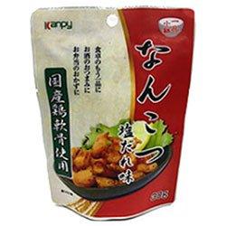 カンピー 国産 なんこつ 塩だれ味 30g×10袋入×(2ケース)