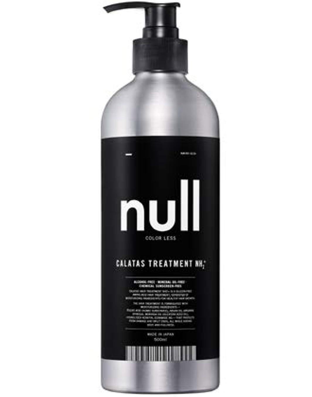 湿度アーチ飲料カラタス トリートメント NH2+ null(ヌル/無色) 500ml