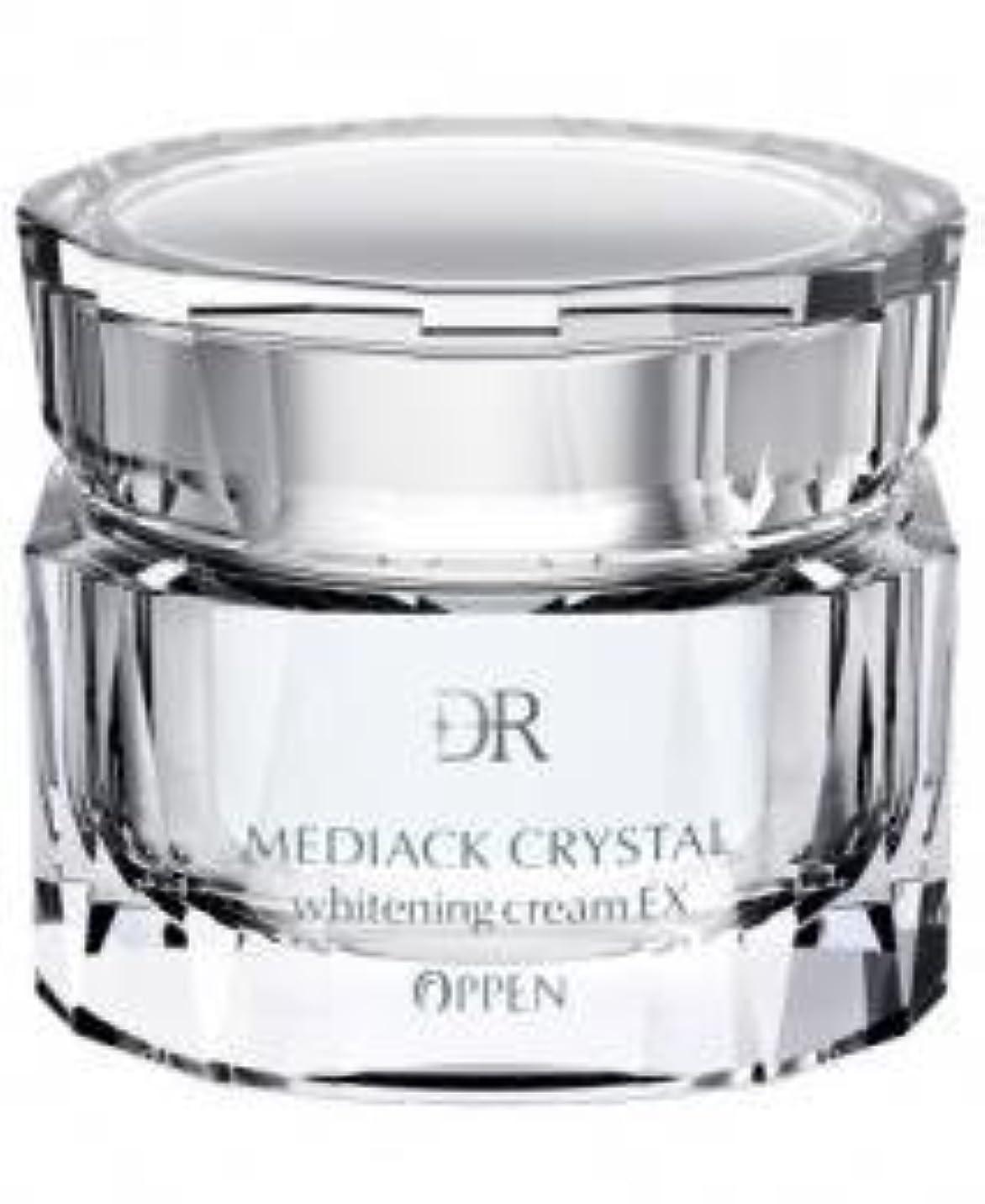 オッペン化粧品【OPPEN】 DRメディアッククリスタル ホワイトニングクリーム 35g