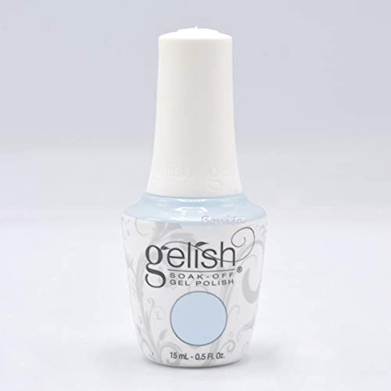 爆発物便宜粒子Harmony Gelish - Forever Fabulous Marilyn Monroe - Wrapped In Satin - 15 mL / 0.5 Oz