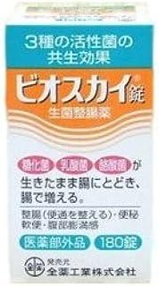 【全薬工業】ビオスカイ錠 180錠 ×5個セット(医薬部外品)