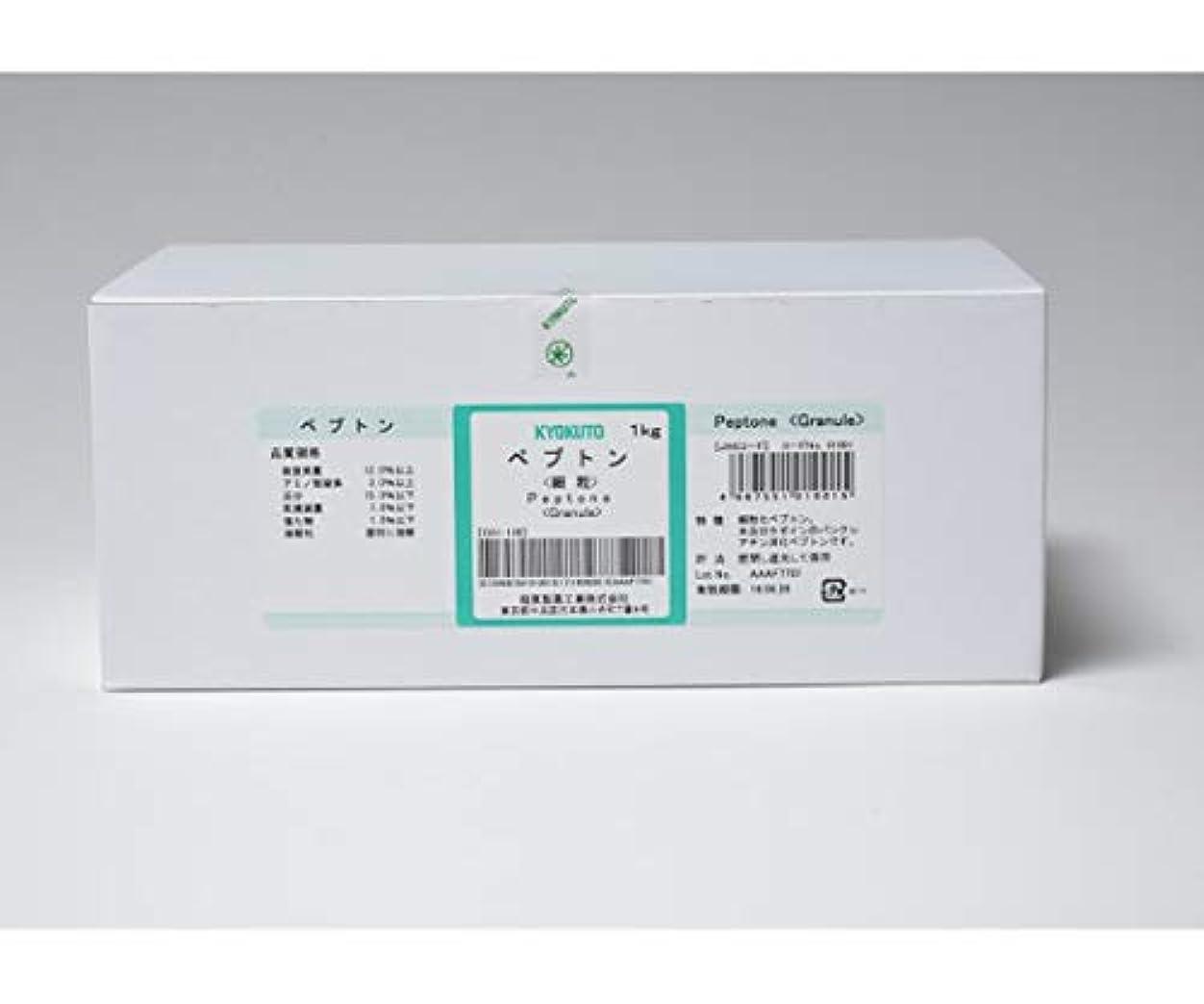 発行するモンク興奮する極東製薬工業 極東ペプトン(細粒) 1kg 01001