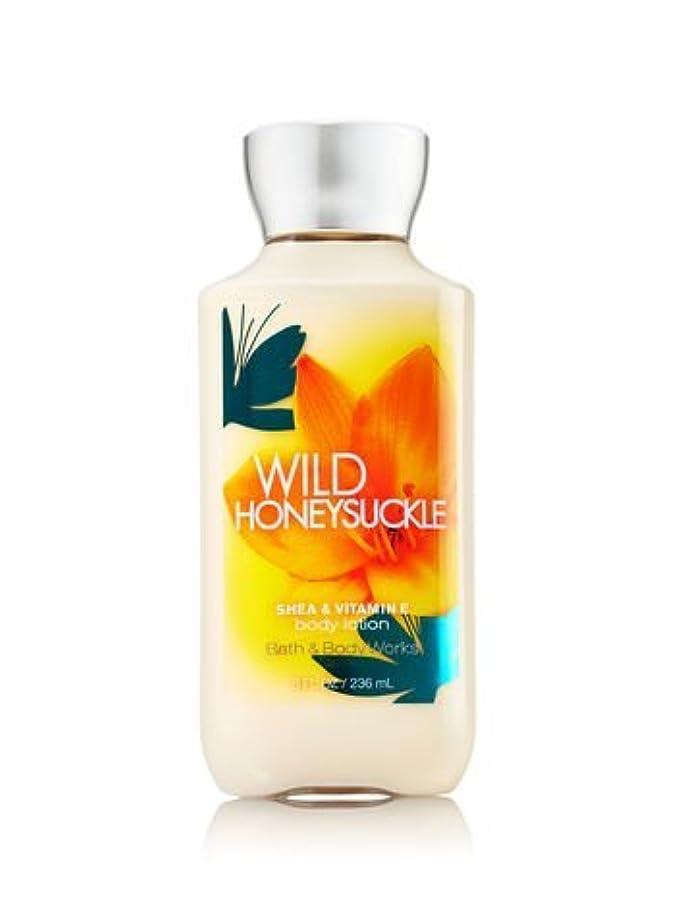 ポスターみすぼらしい合理的【Bath&Body Works/バス&ボディワークス】 ボディローション ワイルドハニーサックル Body Lotion Wild Honeysuckle 8 fl oz / 236 mL [並行輸入品]