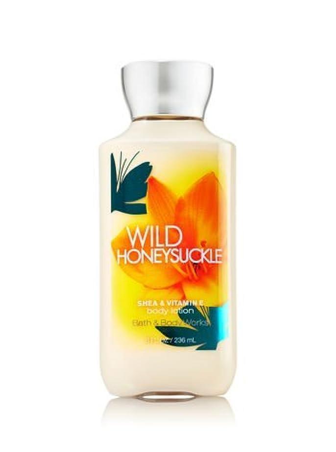 メディカル白鳥オーチャード【Bath&Body Works/バス&ボディワークス】 ボディローション ワイルドハニーサックル Body Lotion Wild Honeysuckle 8 fl oz / 236 mL [並行輸入品]