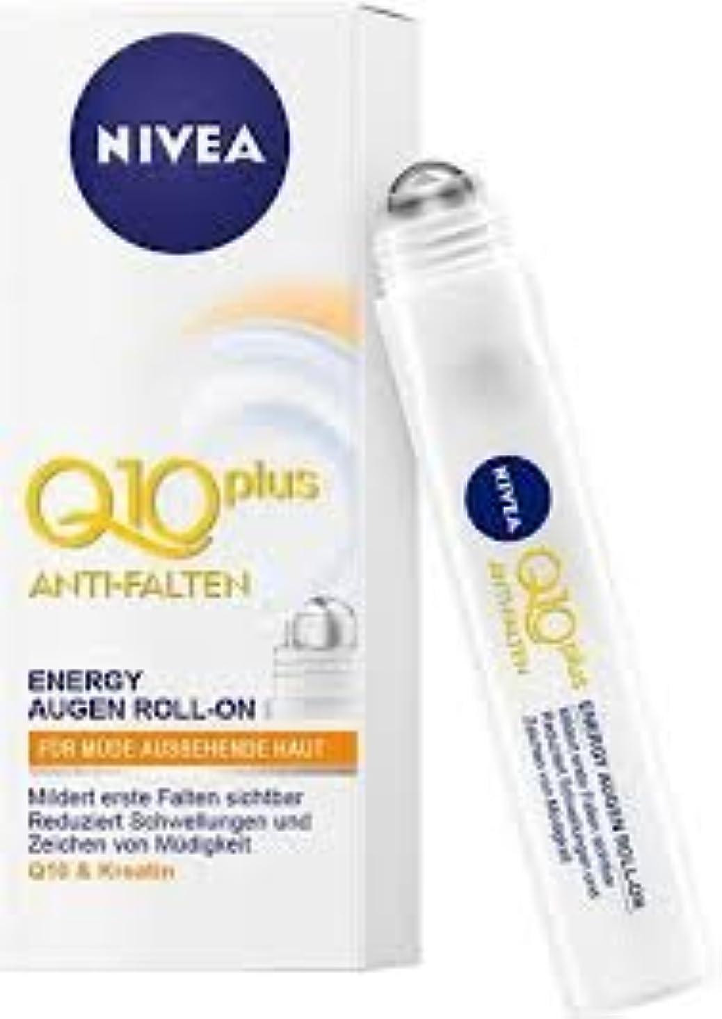 世界の窓ターゲット乳白色ニベア 顔 Q10 ロールオン冷却と抗シワ効果を目にするために 10ml*2個入 [Parallel Import Goods]