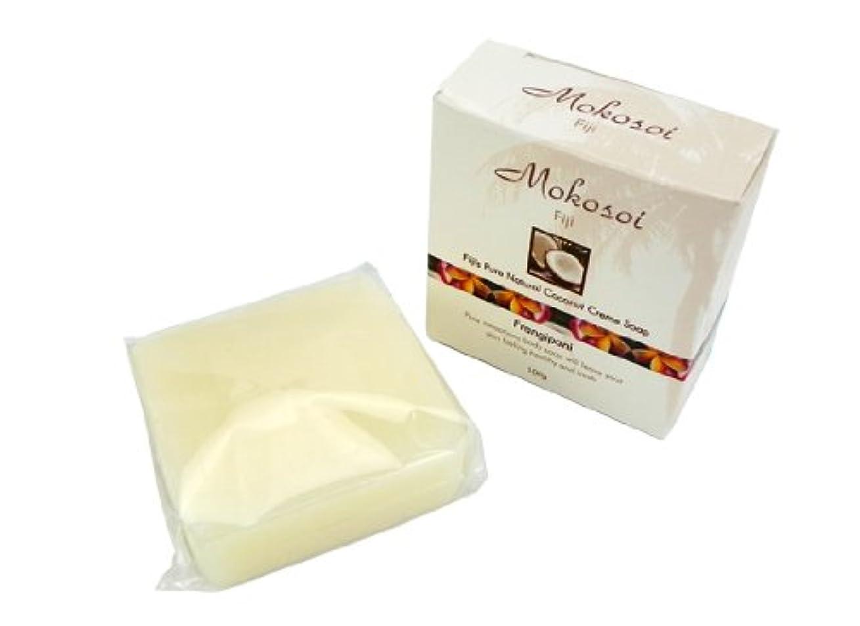 経由でリマ大胆なモコソイ ソープ FIJIの石鹸 (化粧石けん) フランギパニ 100g