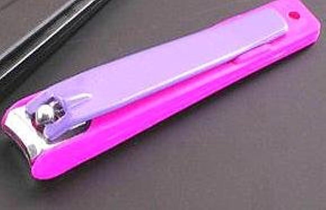 トリップ復活するドラゴンアウトレット カラー爪切り(CN-280) ピンク