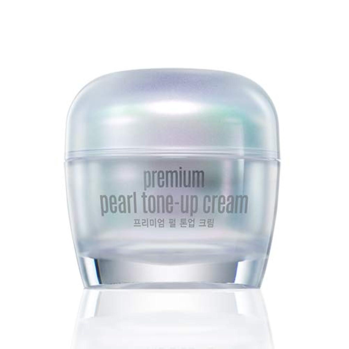 眠っているミント旅行代理店グーダル プレミアム パール トーンアップ クリーム50ml Goodal Premium Pearl Tone-up Cream [並行輸入品]
