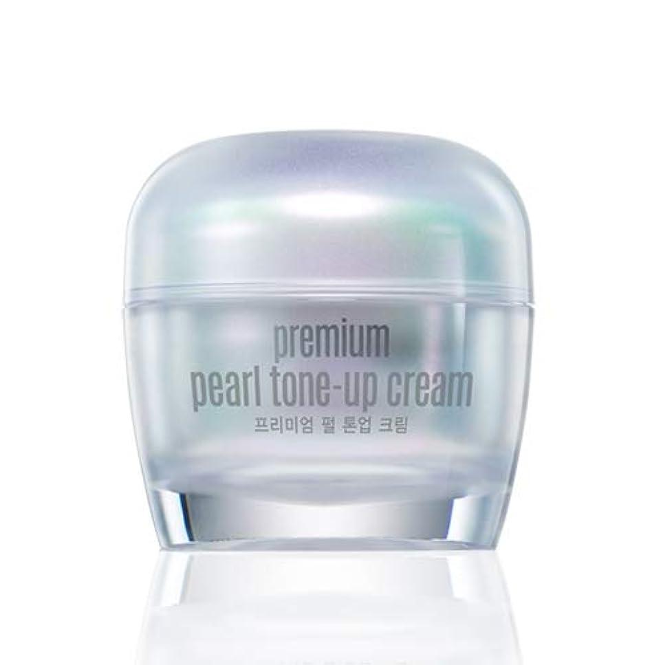 発表ポーク対抗グーダル プレミアム パール トーンアップ クリーム50ml Goodal Premium Pearl Tone-up Cream [並行輸入品]