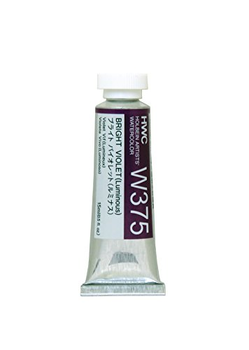 Holbein Artist's Watercolor 15ml Tube (Bright Violet (Luminous)) W375