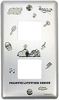Peanuts Life Work Design Aluminum Switch Plate スイッチプレート スイッチカバー スヌーピー (2switch)