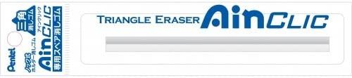 Pentel Stick Type Direct sale of manufacturer Knock Eraser Refill Max 76% OFF for AinCLIC XZER6-1