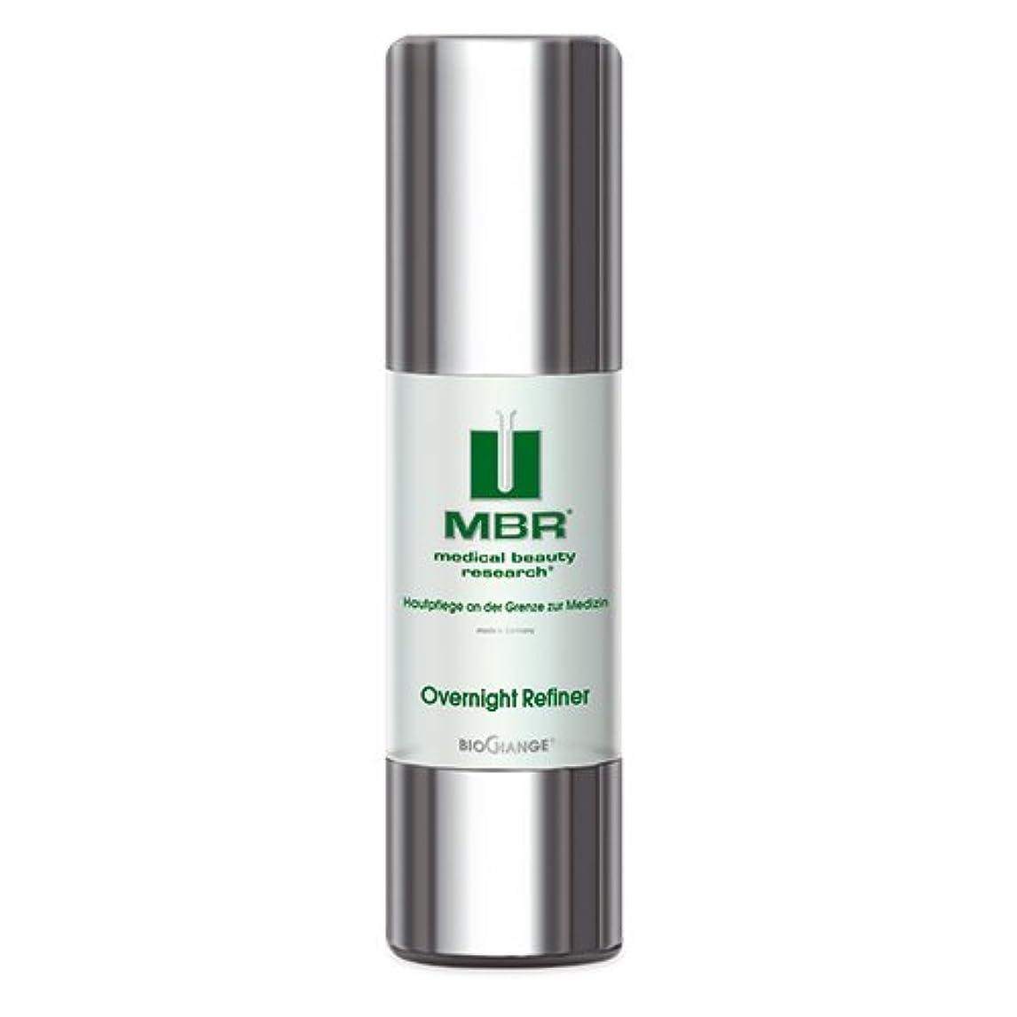 いらいらさせる裏切り者面積MBR Medical Beauty Research BioChange Overnight Refiner 50ml/1.7oz並行輸入品
