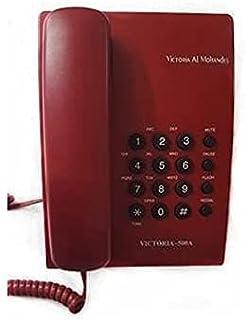 تليفون ارضي بسلك من فيكتوريا المهندس - 600A