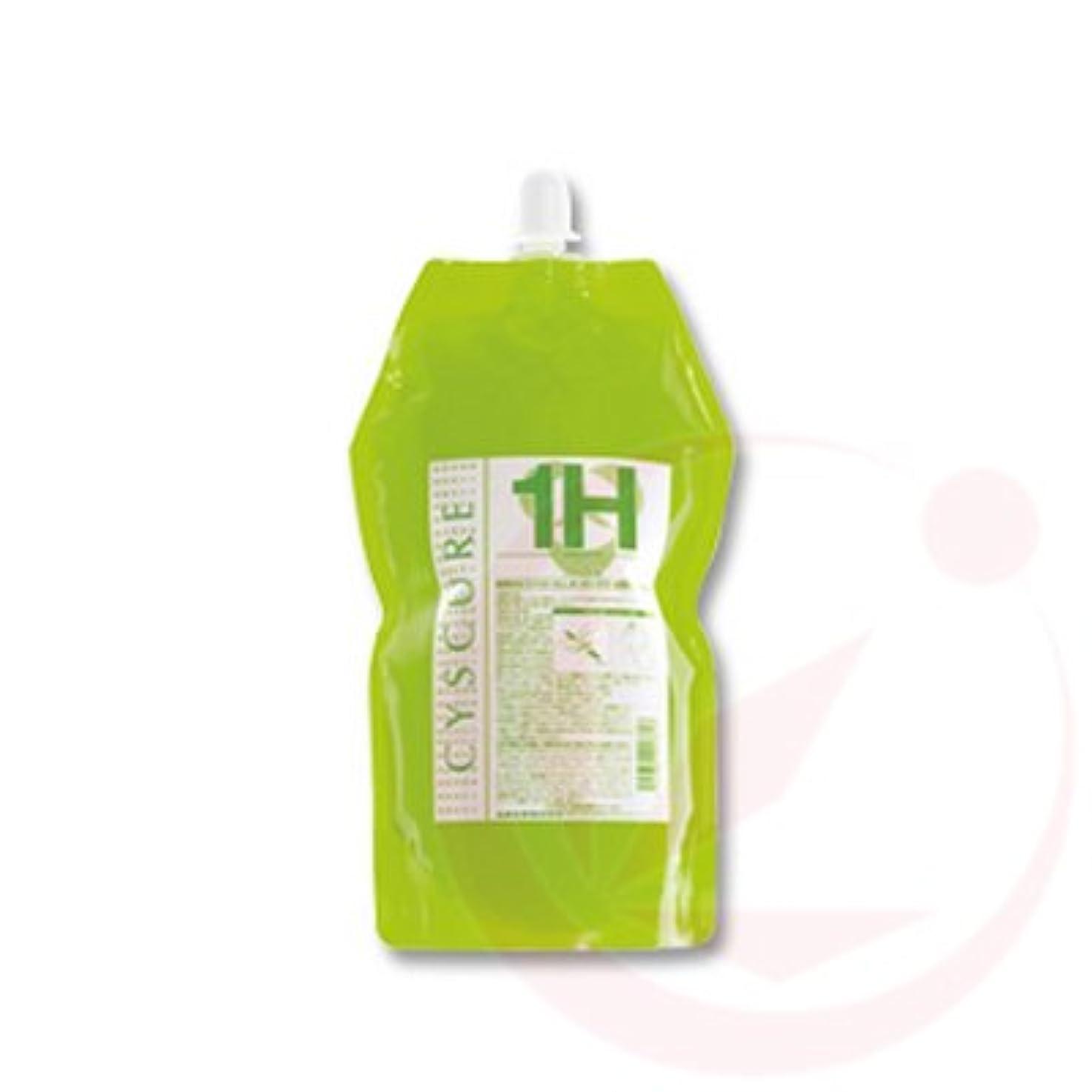 タマリス シスキュア1H 1000g (パーマ剤/1剤)