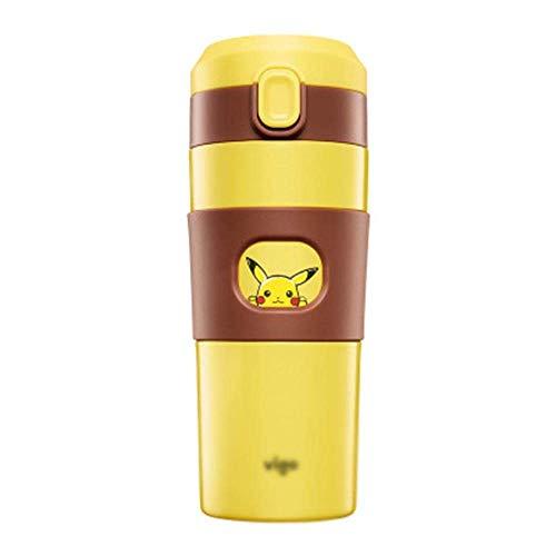 GPWDSN 450 ml de Gran Capacidad de Acero Inoxidable para niños candado de Larga duración Taza de Agua Caliente Taza de café portátil para Estudiantes al Aire Libre Simple (Amarillo)