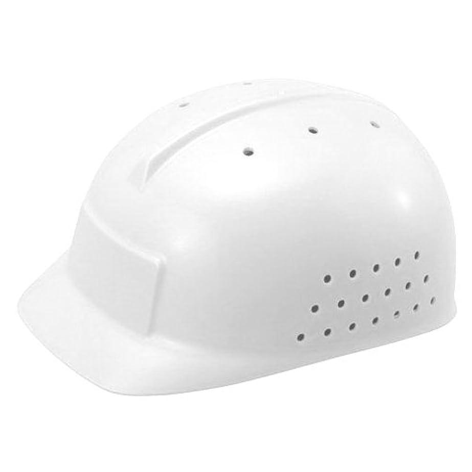 代名詞ずらすハンマー谷沢製作所 軽作業帽 ST 144-EPA あごひも付き ホワイト