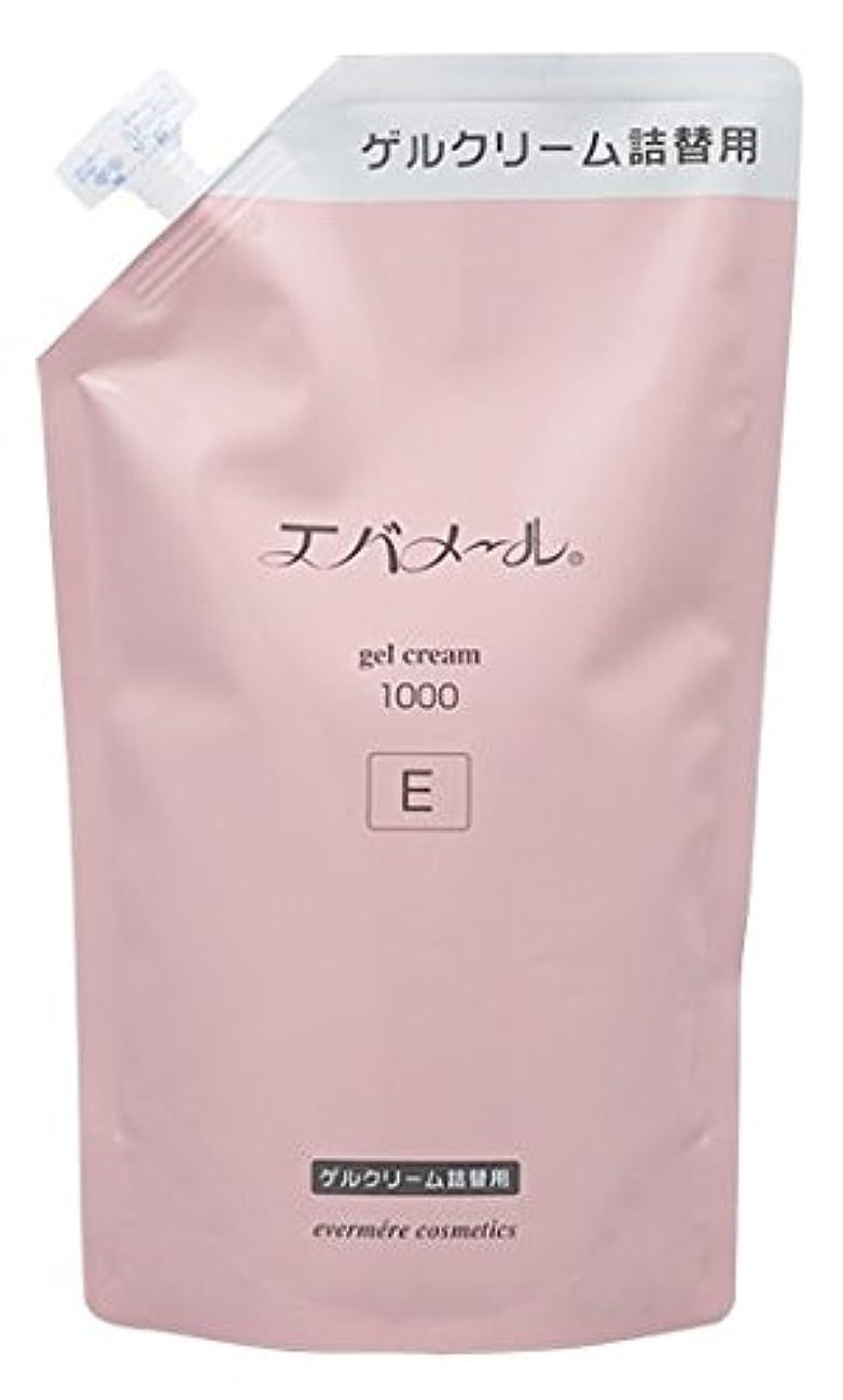 工業用ファイター制限エバメール ゲルクリーム 詰替1000g(E)