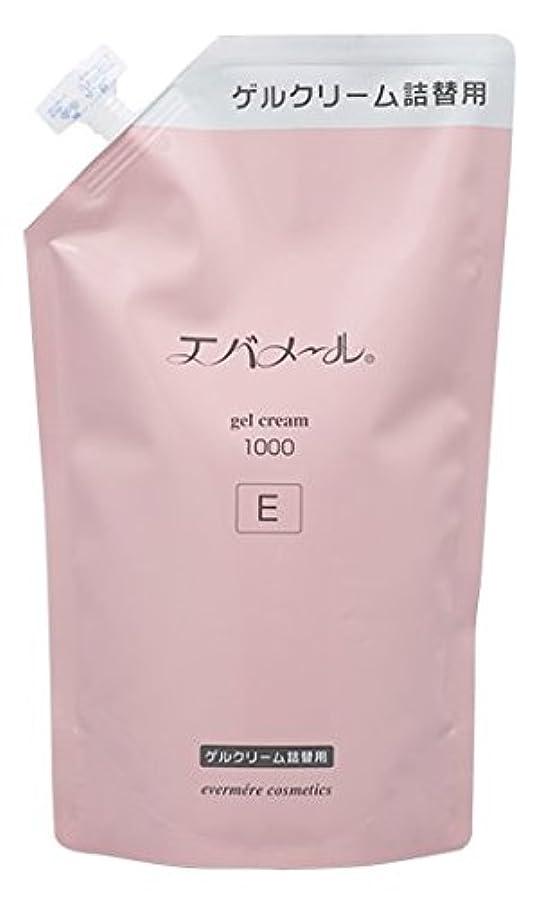 豊富妨げる速度エバメール ゲルクリーム 詰替1000g(E)