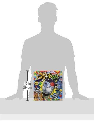 『~暴れゴミ箱ゲーム~ ゴミパッくん』の1枚目の画像